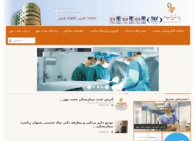mehrhospital.moheb.com