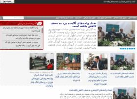 mehriznews.com