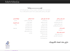 mehrmedia.net