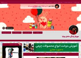 mehrnazbaba.niniweblog.com