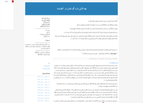 mehrodey.blogfa.com