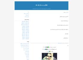 mehromatabb.blogfa.com