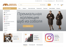 mehzoloto.ru