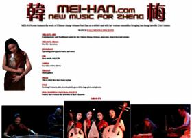 mei-han.com