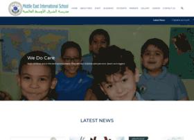 mei-school.com