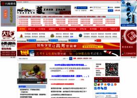 mei-shu.cn