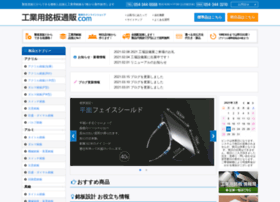 meibantsuhan.com