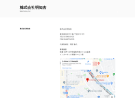 meichisha.com