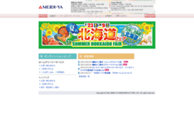 meidi-ya.com.sg