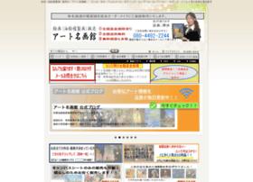 meiga.shop-pro.jp