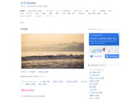 meigen-ijin.com