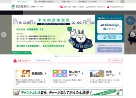 meigin.com
