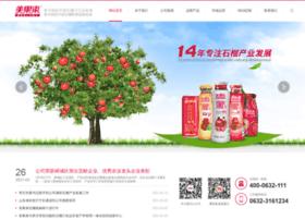 meiguolai.com