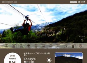 meihoski.co.jp
