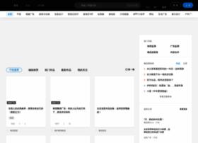 meihua.info