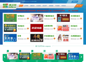 meihui365.com