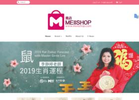 meiishop.com