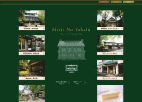 meiji-yakata.com