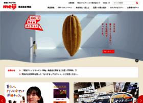 meiji.co.jp