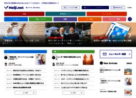 meiji.net