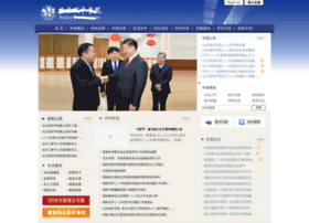 meijiachanpin.com