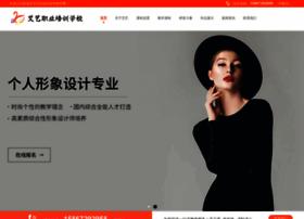meijiax.com
