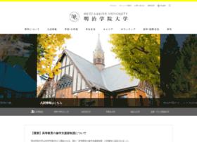 meijigakuin.ac.jp