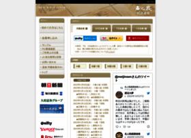 meijinsen.jp
