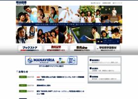 meijitosho.co.jp