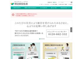 meijiyasuda.co.jp
