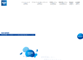 meikomc.co.jp