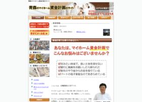 meikuhome.com