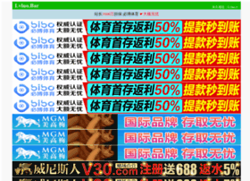 meili70.com