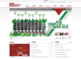 meiliangwu.com