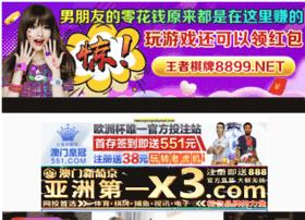 meiliziyuan.com