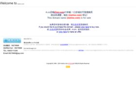 meiloo.com