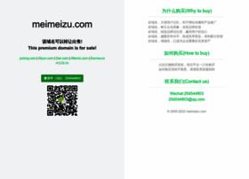 meimeizu.com