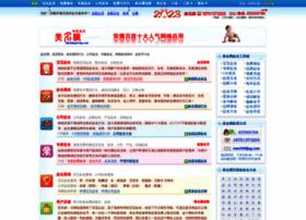 meimingteng.com