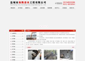 meinanshe.com