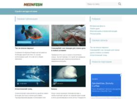 meinfish.ru