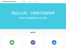meishai.com