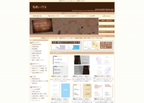 meishi-house.com