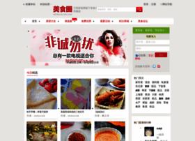 meishi.ea3w.com