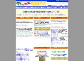 meishi3.jp