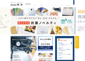 meishow.co.jp