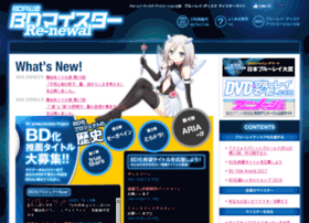meister.blu-raydisc.com