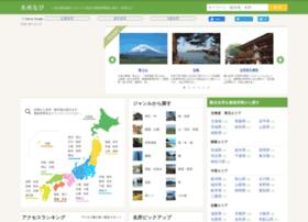 meisyo-navi.com