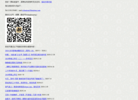 meitaimei.com
