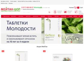 meitan-shop.ru