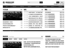meitanwang.com